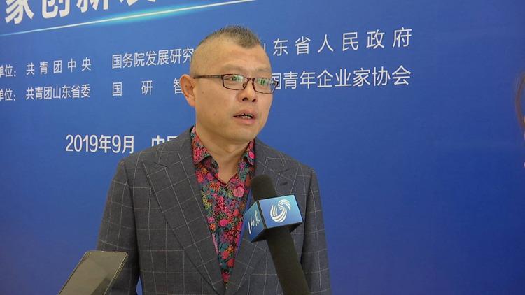 """42秒丨春光里产业资本集团创始人杨守彬:""""人工智能+新经济""""带动产业新发展"""