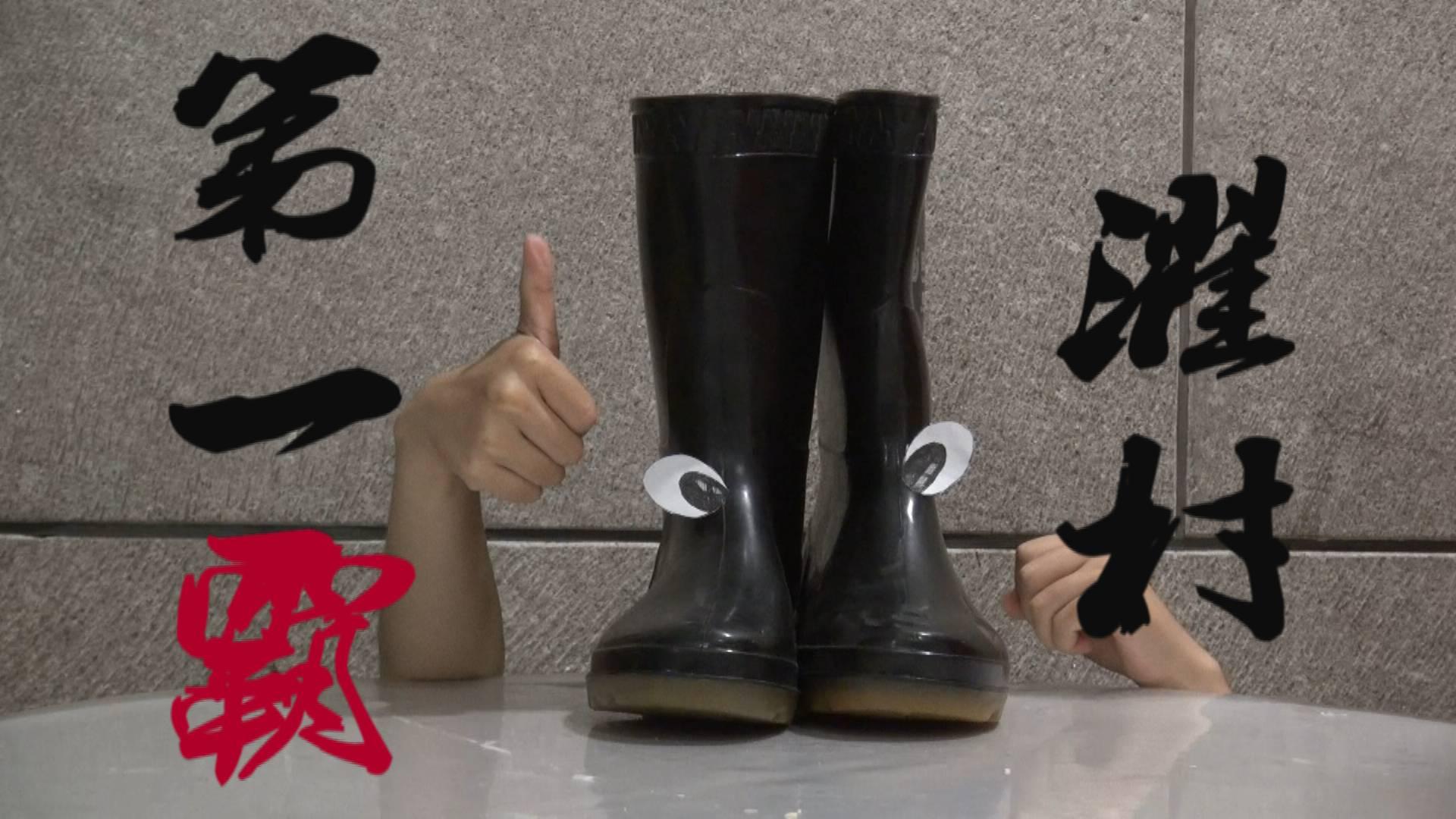 我们村不一样|一段来自莱阳濯村雨鞋的自述:我不当大哥好多年