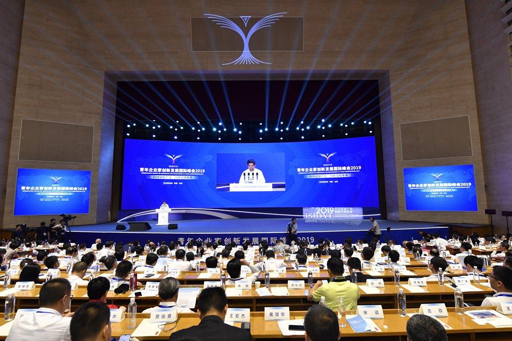 36秒丨大佬云集!青年企业家创新发展国际峰会2019开幕