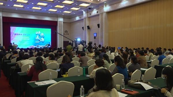 52秒 | 中国女企业家时尚创意产业发展交流会在威海召开