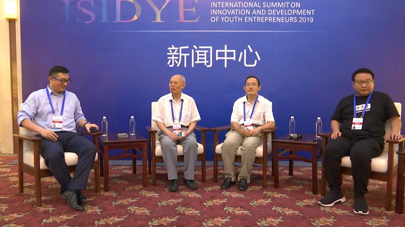 济南大学成立人工智能研究院 钟义信院士出任院长