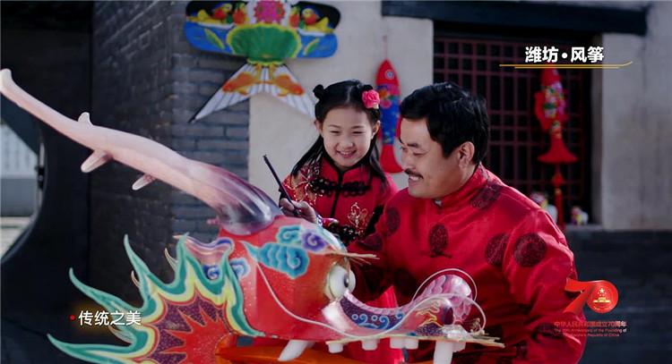 风筝、年画、古城……潍坊这些元素亮相《大美新山东》
