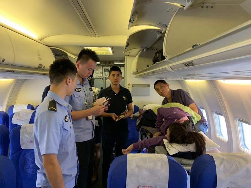 烟台机场出入境边检站开通绿色通道 救助海外重伤旅客