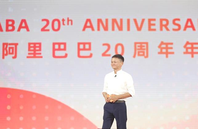 马云卸任阿里巴巴董事局主席:换个江湖,青山不改,绿水长流