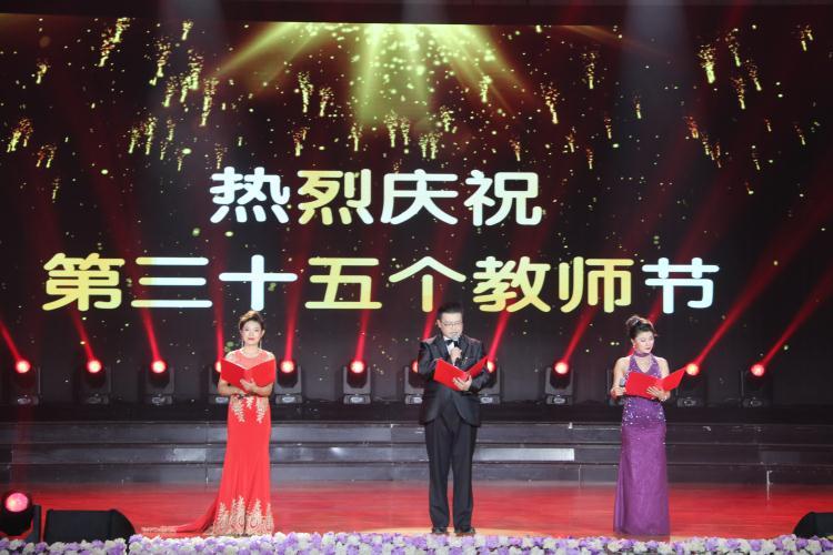 表彰先进、文艺汇演、为教师亮灯……潍坊潍城区这样庆祝教师节