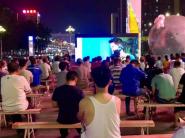 """广场、社区、高校都能看!寿光市民可免费观看这些""""公益电影"""""""