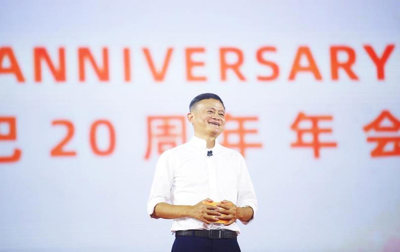 马云卸任演讲:阿里未来不是赚102年的钱,而是担当102年的责任