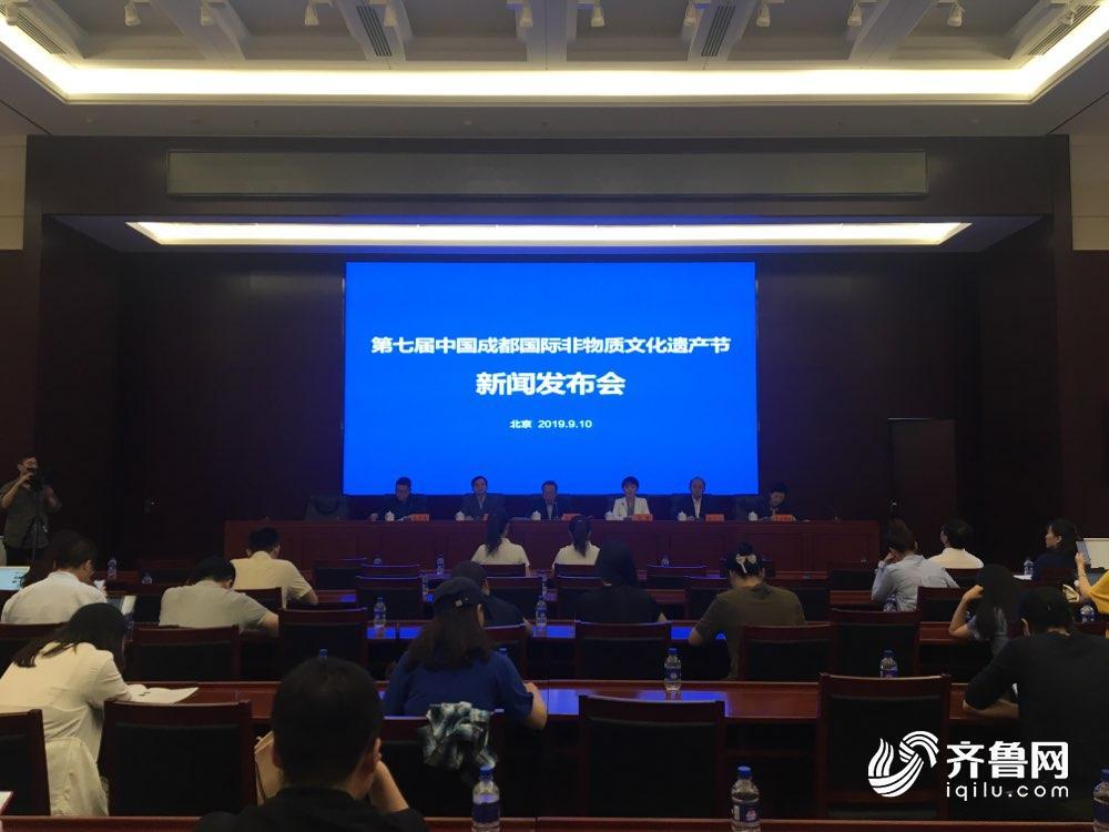 第七届中国成都国际非物质文化遗产节10月启幕 亮点多多