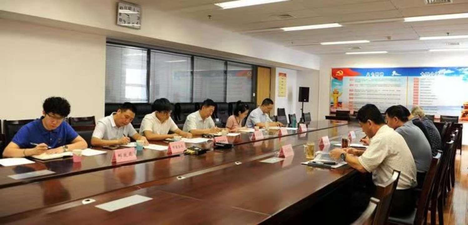 济南市市场监管局等七部门联合打击七类网络市场违法行为