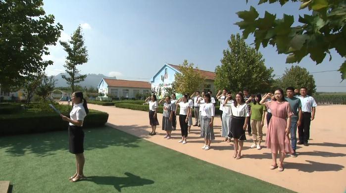 诸城20余名新教师集体宣誓 为山区教育事业贡献智慧和力量