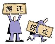 """""""万亩拆迁、万人搬迁""""!济阳三年完成征收拆迁200多万平方米"""