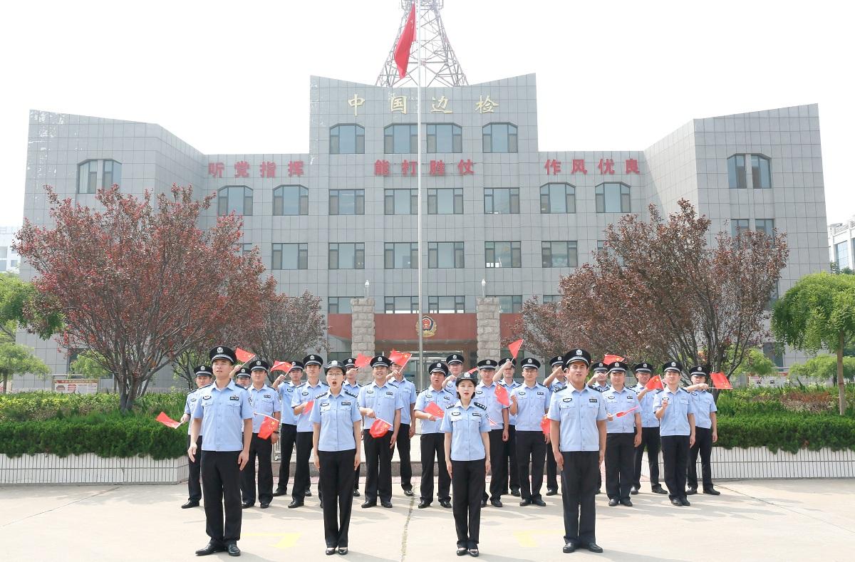 超燃!东营边检民警口岸唱响《我和我的祖国》庆祝新中国成立70周年
