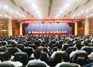 泰安市委书记崔洪刚:把主题教育作为推动泰安高质量发展的动力之源