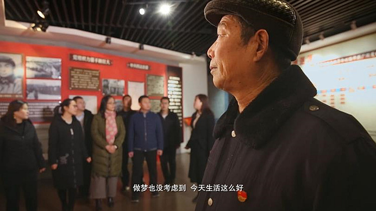 不忘初心 牢记使命|走进刘集镇《共产党宣言》纪念馆 感受红色经典文化