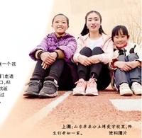 人民日报点赞单县为特困家庭孩子设立公立博爱学校经验做法