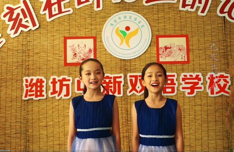 厦门六中合唱团《因为你》感恩教师节,潍坊小学生一曲《山楂树》谢师恩