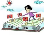 民生保障全面增强! 近三年济阳新增学校班额480余个