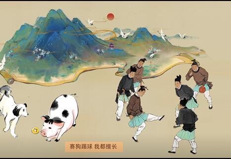 """穿越2000年""""代言""""齐文化! 淄博籍""""靓仔""""将亮相第十六届齐文化节"""