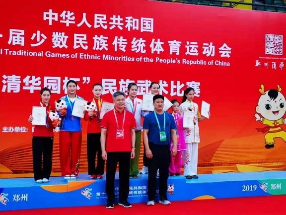 聚焦全国少数民族运动会 山东代表团夺得首个一等奖