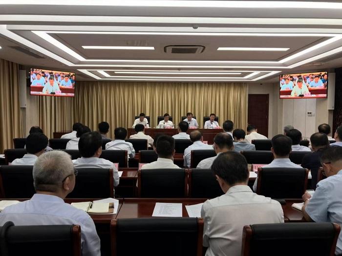 全省城市品质提升三年行动动员视频会议召开
