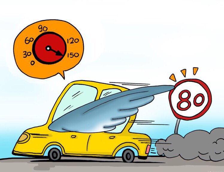 超速50%就吊销驾驶证?济南交警权威解答来了!