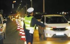 """枣庄公布第九批终生禁驾人员名单 驾龄22年的""""老司机""""再也没法开车了"""