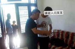 才华用错地方!阳谷21岁小伙发现抖音漏洞 骗了30万广告流量费