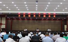 赵刚同志任枣庄市薛城区委书记
