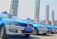 威海开展出租车专项整治 随意搭载其他乘客等将作为整治重点