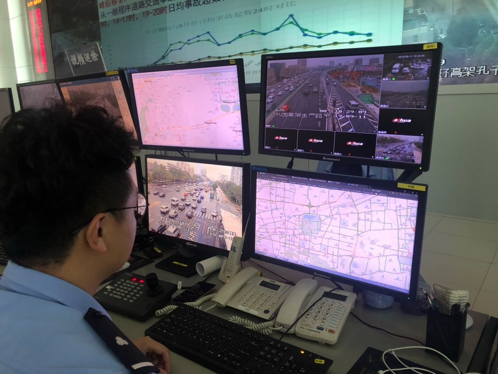 济南交警发布中秋假期交通预判 12日夜间市区最堵