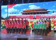 泰安举行新中国和人民政协成立70周年文艺演出