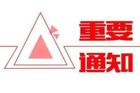 扩散!利津县图书馆中秋节期间正常开放