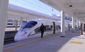 中秋假期济南西站预计发送旅客增长30% 增开多个始发列车