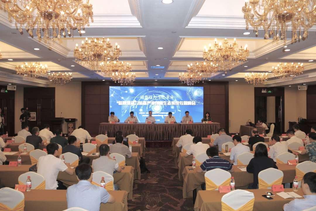 磁悬浮动力装备产业创新生态系统专题峰会在潍坊召开