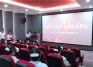 """全国首次!""""5G+VR""""党建宣教系统落户潍坊市滨海区"""