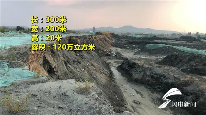 铁矿尾砂4-2.JPG