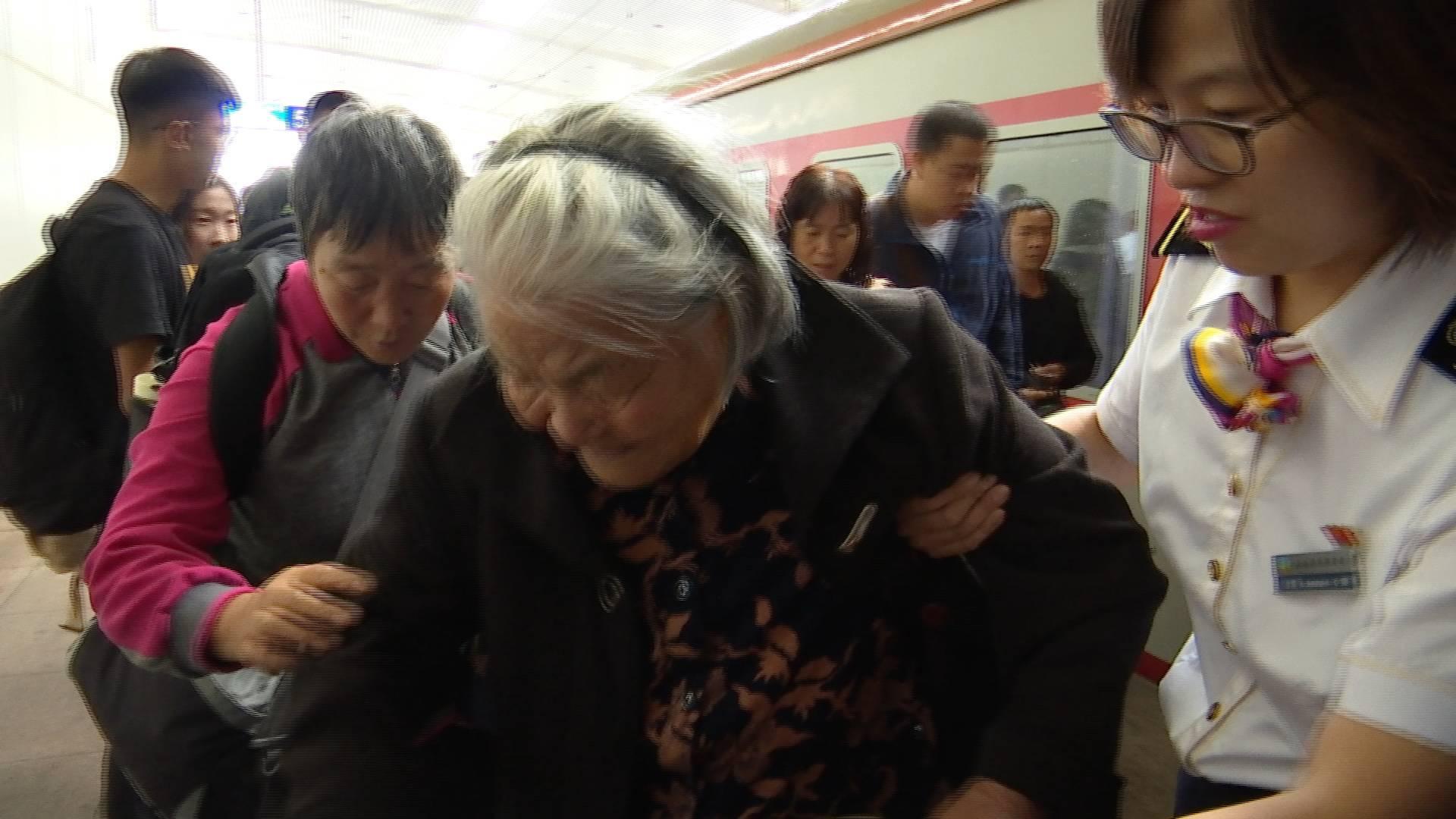 59秒 就想回家!90岁老人8000里奔波回到故乡东营