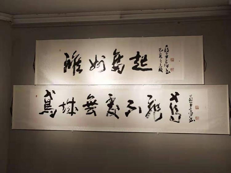 """""""金笔铁线 老墨生花""""蒋华亭书法潍坊展开展"""