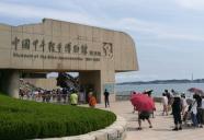 中秋文旅大数据出炉,威海19家景区收入973.63万