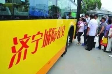 济宁城际公交C6011线路今起绕行