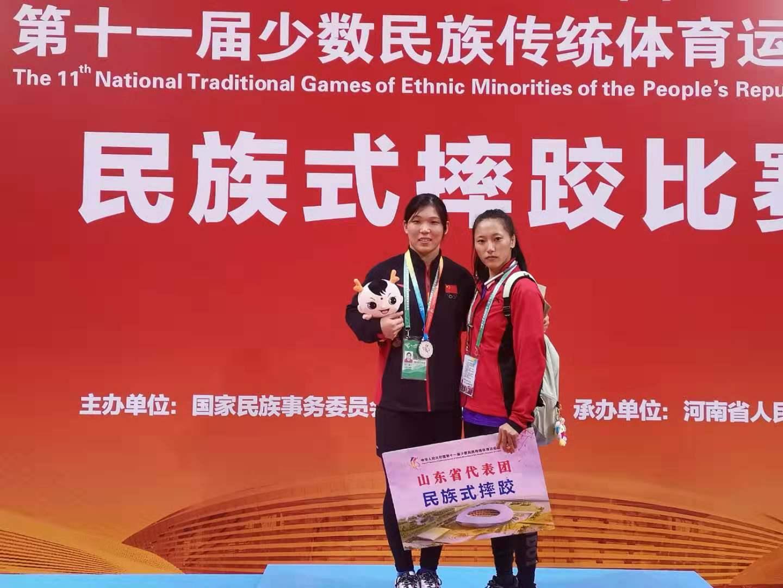 聚焦全国民族运动会 山东再获佳绩创历史