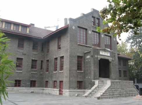 潍县乐道院暨西方侨民集中营旧址入选全国爱国主义教育示范基地