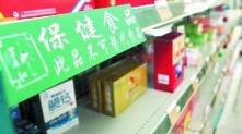 山东规范医疗机构食品经营行为 消除食品安全隐患