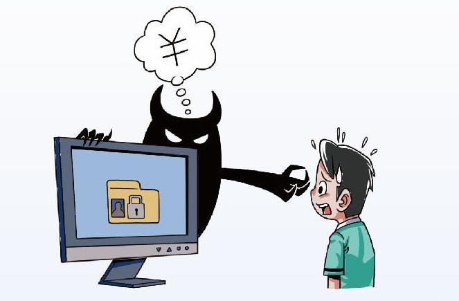 【网安山东】网络金融诈骗典型案例图鉴来了!附金融安全攻略