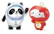 冰墩墩和雪容融!北京冬奥会和冬残奥会吉祥物亮相