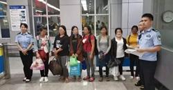 涉外婚姻要谨慎!阳谷警方将五名非法入境越南妇女遣送回国