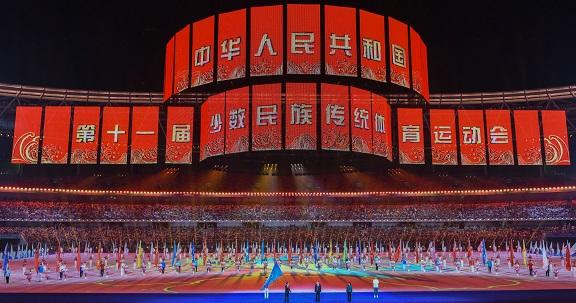 第十一届全国民族运动会闭幕 山东代表团创历史最佳成绩