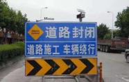 直至10月31日!潍坊昌乐玄马路南段将封闭施工