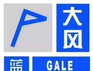 海丽气象吧丨7级大风来袭!潍坊多个县市区发布大风蓝色预警