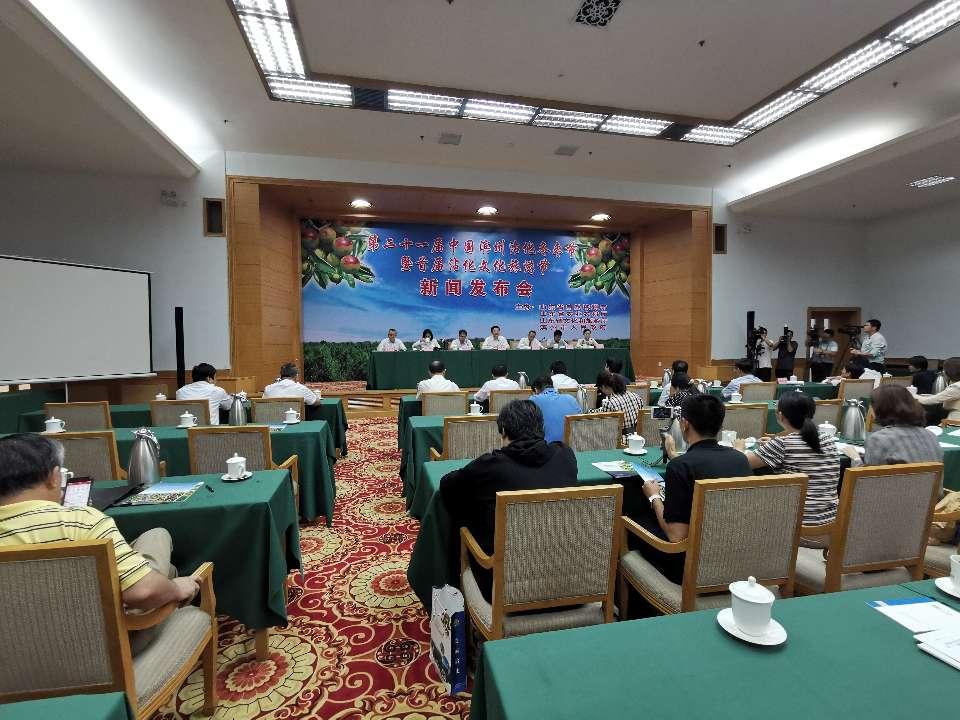 第二十一届滨州沾化冬枣节暨首届沾化文化旅游节9月30日开幕